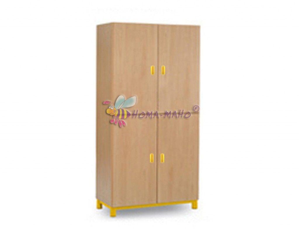 Muebles Guarderías armario alto cuatro puertas